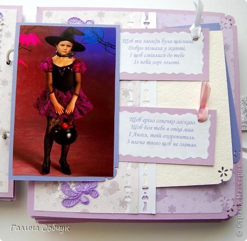 Альбом для настоящей принцессы фото 18
