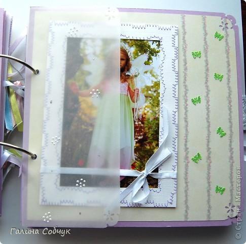 Альбом для настоящей принцессы фото 21