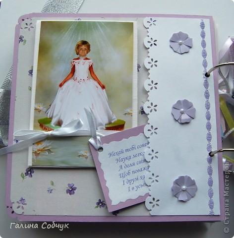 Альбом для настоящей принцессы фото 22