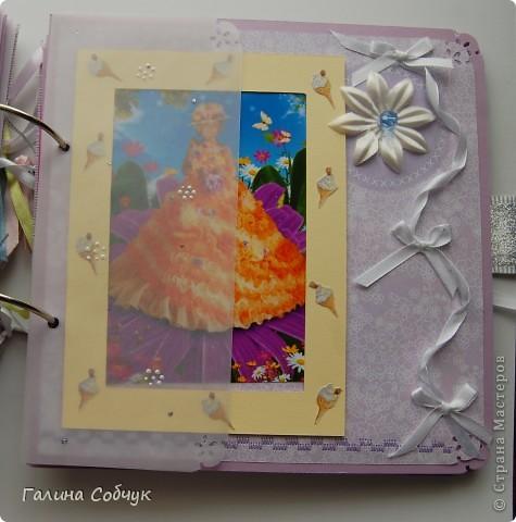 Альбом для настоящей принцессы фото 28