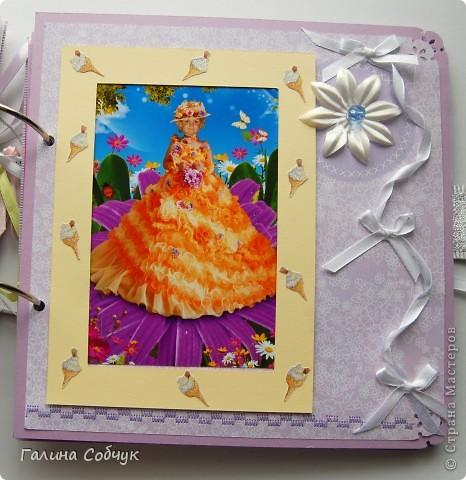 Альбом для настоящей принцессы фото 29