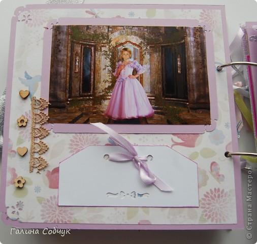 Альбом для настоящей принцессы фото 30