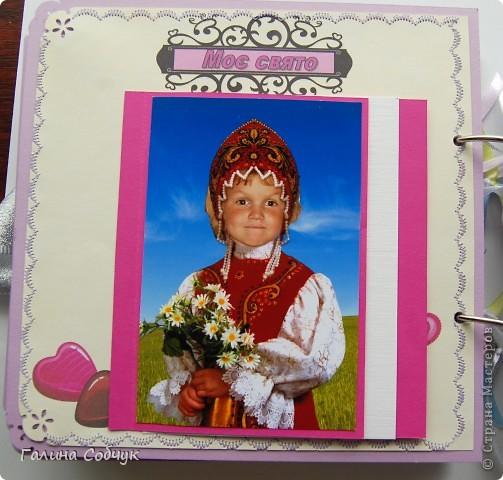 Альбом для настоящей принцессы фото 38