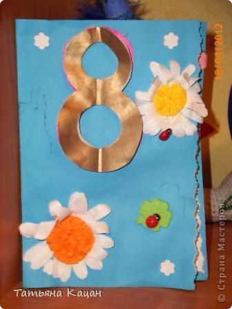 Поделка на выставку в садик. Рамка- пшеничная крупа и гречка, домик- вермишель, крыша-вата, низ-хлопья геркулесовые, снег- манка, соль и клей ПВА, елка-яичная скорлупа фото 13