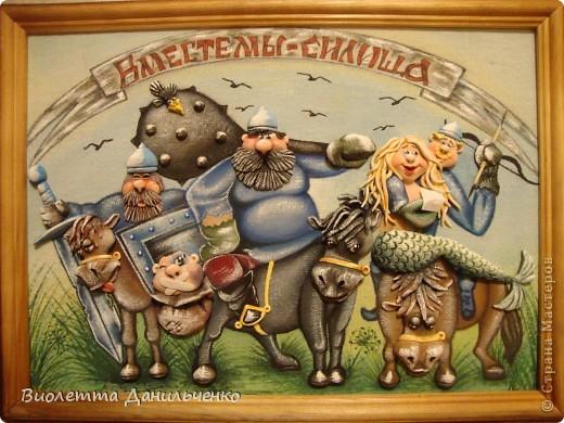 это панно тоже сделано по работе:Лариса http://kisa26.gallery.ru/.......... фото 6