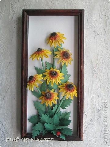 Дорогие мастерицы ! Лето в разгаре , у всех расцветают цветы.Я тоже решила высадить на нашу общую клумбу свои два кустика. Эти цветы , по-моему, называются рудбекия. фото 1