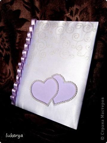 Моя свадьба будет в фиолетовых тонах. фото 1