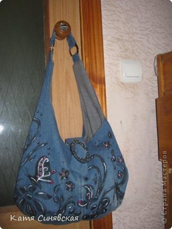 Мастер-класс Шитьё Сумка из джинс летняя Ткань фото 1