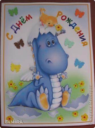 Краски мальчик с открытке 71