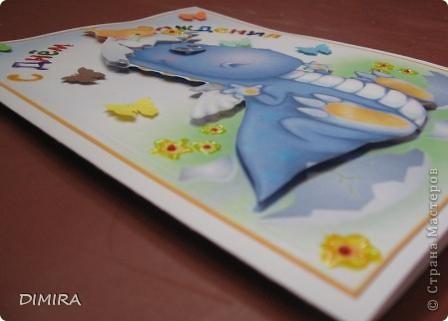 Здравствуйте, дорогие гости! Хочу похвастаться вам своими открыточками. Очень понравилось их делать, а еще больше - дарить. Простите, если фоток много, хочеться показать со всех сторон. Первая - на годик соседскому мальчику. фото 2