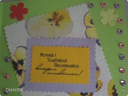 Здравствуйте, дорогие гости! Хочу похвастаться вам своими открыточками. Очень понравилось их делать, а еще больше - дарить. Простите, если фоток много, хочеться показать со всех сторон. Первая - на годик соседскому мальчику. фото 24
