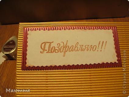 Сделали мы с вами фотоальбом в подарок на свадьбу http://stranamasterov.ru/node/383215 . А в чем дарить? В покупном пакете? ну неееет!  делаем для него коробку фото 6