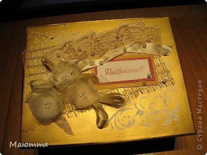Сделали мы с вами фотоальбом в подарок на свадьбу http://stranamasterov.ru/node/383215 . А в чем дарить? В покупном пакете? ну неееет!  делаем для него коробку фото 7