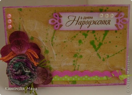 """Юля  http://stranamasterov.ru/node/383654?c=new уже писала о заданиях одного из клубов под общим названием """"Авантюра"""". Задания даются по этапам, не зная, что будет на выходе.  Вот такая у меня получилась открытка, фото 1"""