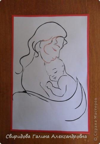 Материнство фото 3