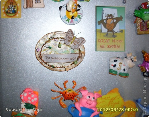 """Юля  http://stranamasterov.ru/node/383654?c=new уже писала о заданиях одного из клубов под общим названием """"Авантюра"""". Задания даются по этапам, не зная, что будет на выходе.  Вот такая у меня получилась открытка, фото 6"""