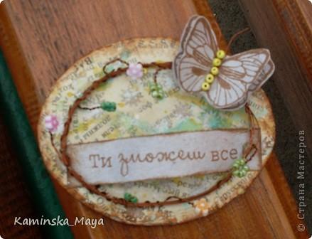 """Юля  http://stranamasterov.ru/node/383654?c=new уже писала о заданиях одного из клубов под общим названием """"Авантюра"""". Задания даются по этапам, не зная, что будет на выходе.  Вот такая у меня получилась открытка, фото 5"""