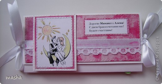 Коробочка, внутри будет конвертик и открыточка- мы с мужем будем поздравлять молодых. фото 9