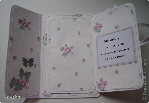 Коробочка, внутри будет конвертик и открыточка- мы с мужем будем поздравлять молодых. фото 5