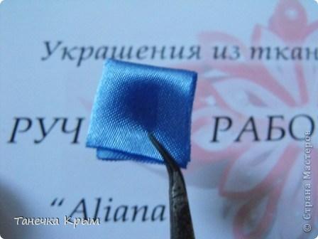 Лепесточек придумала зимой,весной выкладывала из него цветочки  фото 3
