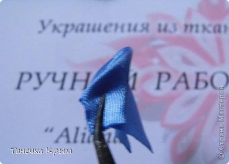 Лепесточек придумала зимой,весной выкладывала из него цветочки  фото 5