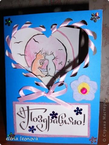 Эту открытку я сделала в честь десятилетия нашего с мужем знакомства, именно в этот день - сегодня мы и познакомились. фото 1