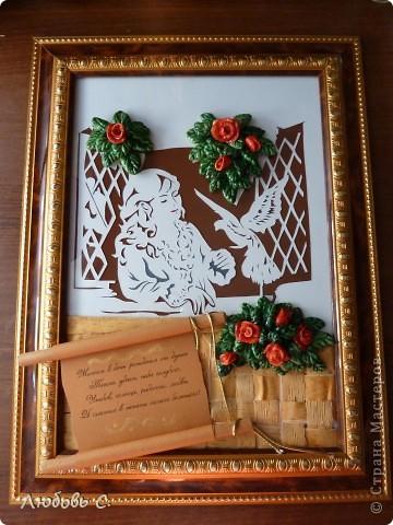 Работа сделана  совместно с мастерицей Ксенией С. в подарок начальнице. Моя вырезалка, ее - соленое тесто. Подарок очень понравился. фото 1