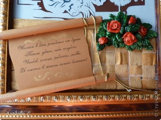 Работа сделана  совместно с мастерицей Ксенией С. в подарок начальнице. Моя вырезалка, ее - соленое тесто. Подарок очень понравился. фото 3