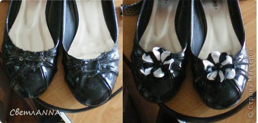 оторвались пряжки,жалко было выкидывать новые туфли ,и я их решила украсить