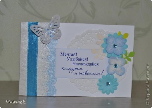 Свадебная открыточка на заказ  фото 3