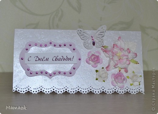 Свадебная открыточка на заказ  фото 1