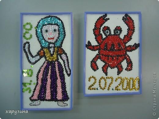 Знаки зодиака - дева,рак,рыбы фото 1