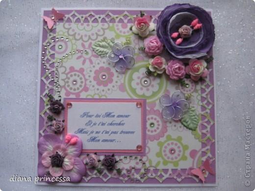 сиреневая открытка с большим цветком фото 1