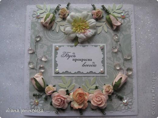 открытка бирюзовая с палевыми цветами фото 1