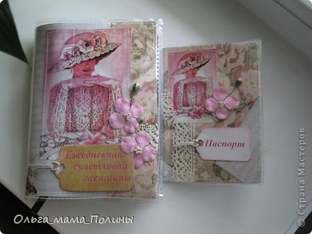 Попросили меня слифтить мою же обложку(http://stranamasterov.ru/node/383727) и сделать к ней в пару обложку на ежедневник, получилась не совсем копия, но тоже вроде ничего. фото 1