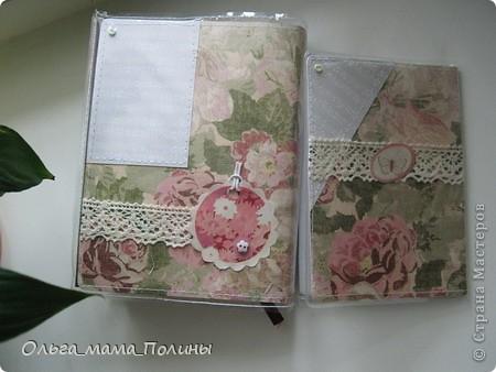 Попросили меня слифтить мою же обложку(http://stranamasterov.ru/node/383727) и сделать к ней в пару обложку на ежедневник, получилась не совсем копия, но тоже вроде ничего. фото 3