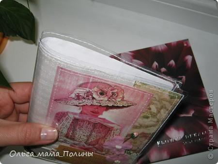 Попросили меня слифтить мою же обложку(http://stranamasterov.ru/node/383727) и сделать к ней в пару обложку на ежедневник, получилась не совсем копия, но тоже вроде ничего. фото 5