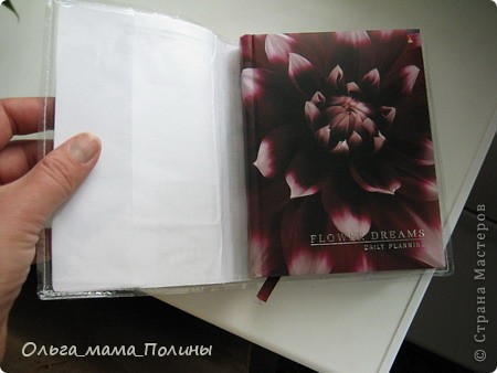 Попросили меня слифтить мою же обложку(http://stranamasterov.ru/node/383727) и сделать к ней в пару обложку на ежедневник, получилась не совсем копия, но тоже вроде ничего. фото 6