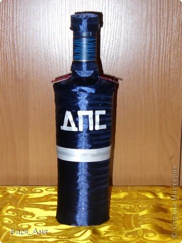 Вот такая бутылочка получилась благодаря Светлане ( Светик 1903). Бутылочку делала по образцу её лётчика. Сделали заказ, подарок для работника ДПС, и я честно старалась, ну а что из этого получилось, решать вам. фото 4