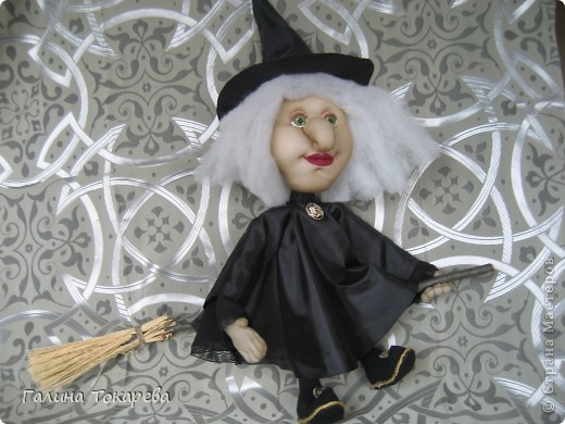 Ведьмочка фото 1
