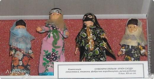 Выставка Кукол разных народов фото 15