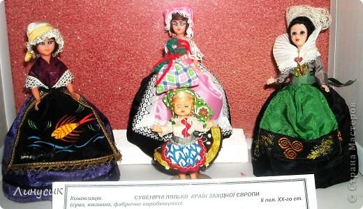 Выставка Кукол разных народов фото 24