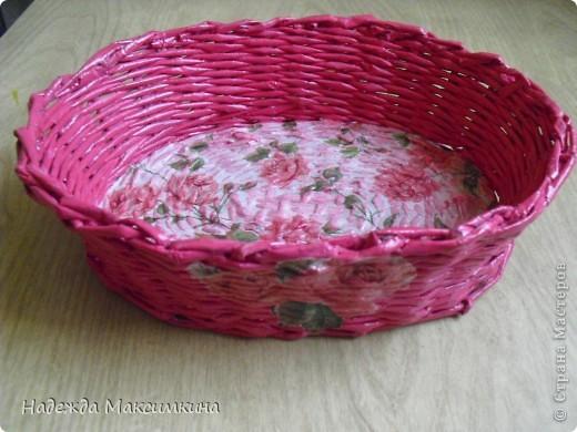 Люблю розовый цвет и салфетка была подходящая. фото 2