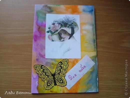 Вот моя открыточка. фото 1