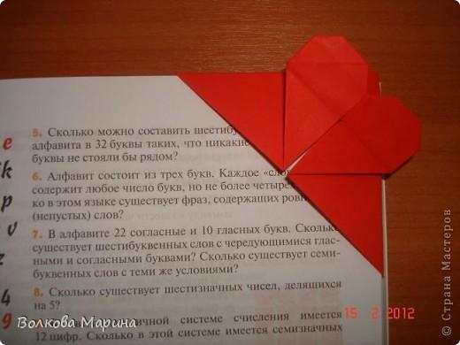 Наконец-то решила показать свои работы по оригами. Делала их давно. Люблю складывать из бумаги. Для меня это своеобразные головоломки. А всякого рода головоломки я очень люблю. За это время набралась вот такая коллекция. фото 18