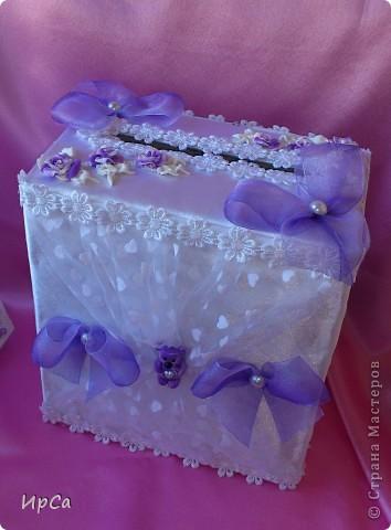 Свадебный набор сиреневый фото 3