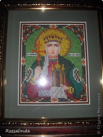 Св.Ольга фото 1