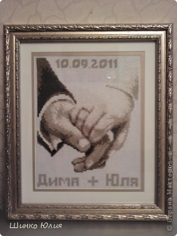 Вышивка крестом Свадебная
