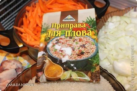 Муж смастерил печь. Из диска от колеса КАмаза. И в поиске плова на открытом огне попала в блог cook.mihalko , где всё было расписано от и до.... кроме плова, много интересных и лёгких блюд - http://stranamasterov.ru/node/377618?c=favorite. cook.mihalko ,спасибо огромное за рецепт! Ну а теперь немного о нашей печки - по фотографиям,я думаю, поймёте как её изготовить.... фото 7
