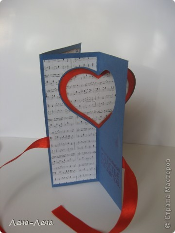 Сегодня я предлагаю вам сделать две открытки с сердечками. Фото будет много, чтоб хорошо рассмотреть её со всех сторон, так что наберитесь терпения.  фото 8